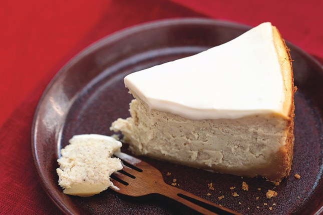 Chai-Spiced Cheesecake with Ginger Crust